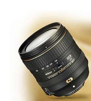 Photo of the AF-S DX NIKKOR 16-80mm f/2.8-4E ED VR lens