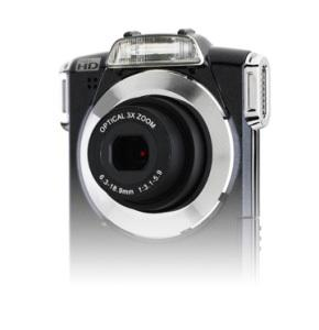 https://images-na.ssl-images-amazon.com/images/G/01/electronics/camcorders/sanyo/PD2/ZoomLensB._.jpg