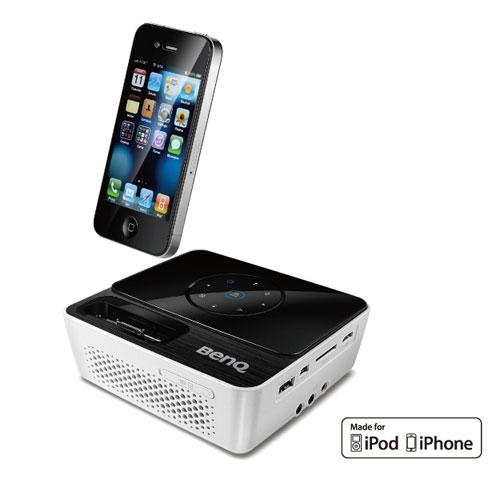 Joybee gp2 iphone ipod ipad projector electronics for Best portable projector for ipad