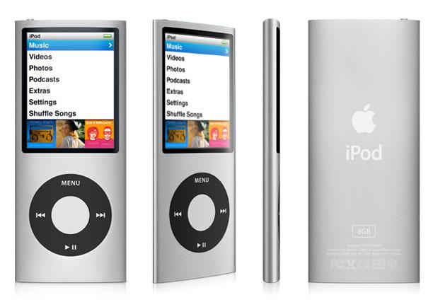 Amazon.com: Apple iPod nano 16 GB Silver (4th Generation
