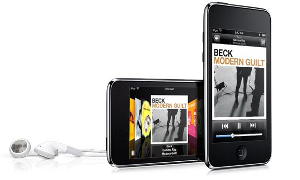 Ipod Touch Amazon Prezzo