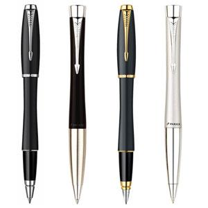 Parker urban black ballpoint pen with medium black refill 1750473 office products - Balances parket ...