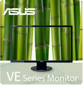VE Series Monitors