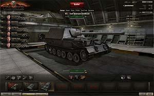World of Tanks: Premium Hanger