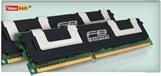 ValueRAM Server Memory