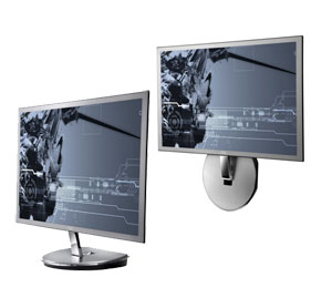 One of the slimmest displays available