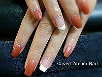 One Gel Manicure