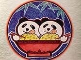 Twin Panda Bowl