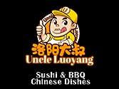 Uncle Luoyang