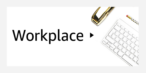 """Workplace"" Gift Cards"