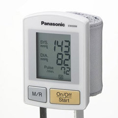 """The Panasonic EW3006S Portable Wrist Blood Pressure Monitor Contains Large """"Easy Read"""" Characters"""