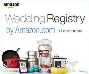 Wedding Gift Registry Amazon : Gift Giving: Amazon Wedding RegistryBlessings Multiplied