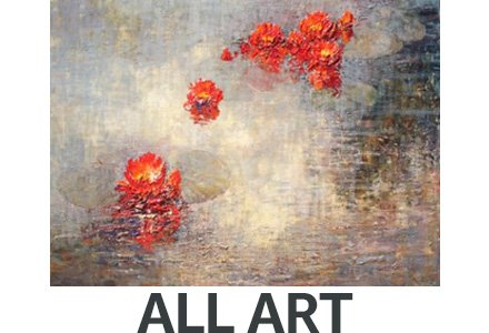 All Fine Art