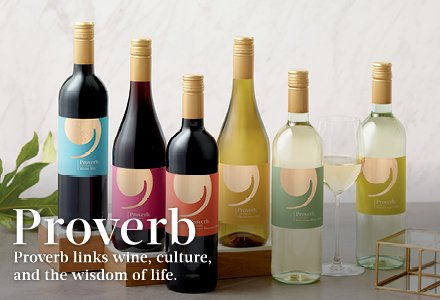 Proverb wines
