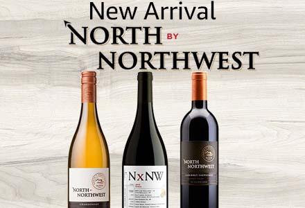 Amazon Wine: North by Northwest