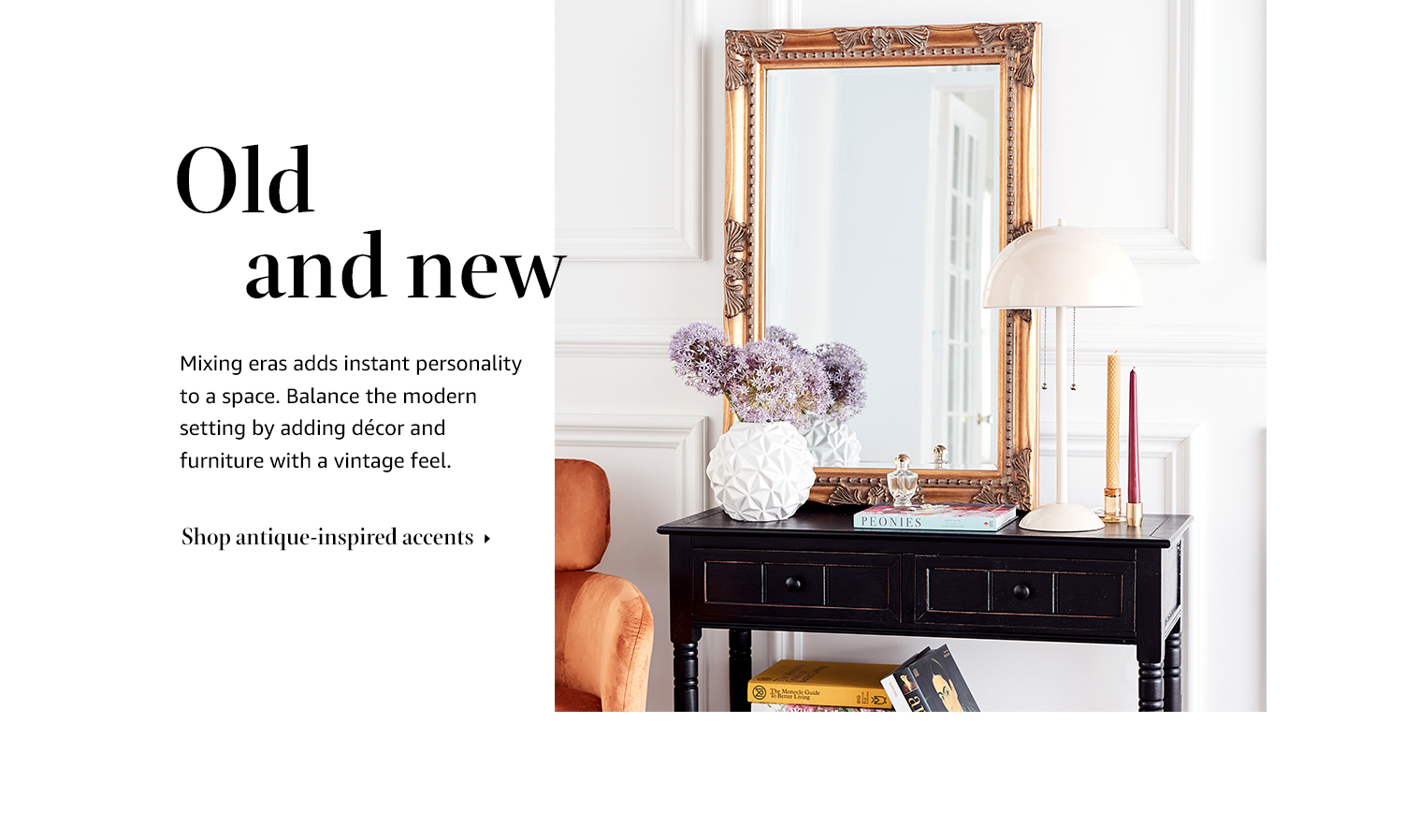 Antique-inspired accents