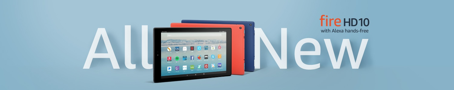 All-New Fire HD 10.