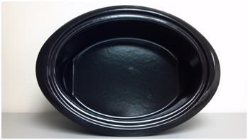 6 Qt. Porcelain Cookwell