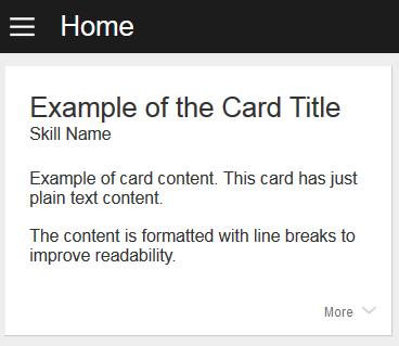シンプルなカードの例