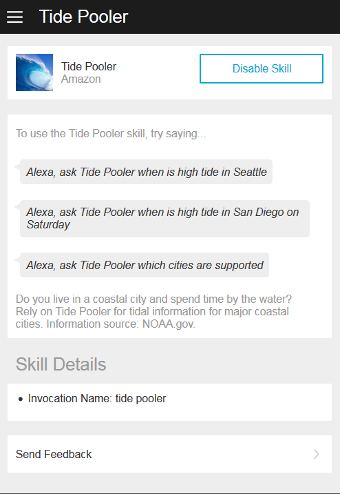Alexaアプリ内のスキルの詳細ページ