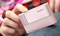 The Sony Cybershot T10