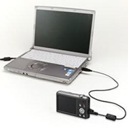 USB rechargeable battery of the Panasonic LUMIX DMC-SZ3