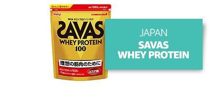Japan: Savas Whey Protein