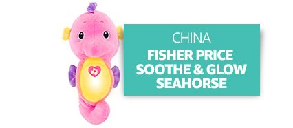 China: Fisher Price Soothe & Glow Seahorse