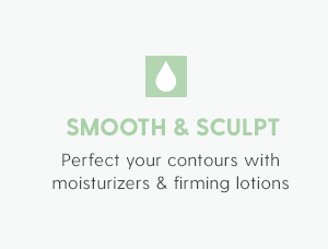 Smooth and Sculpt