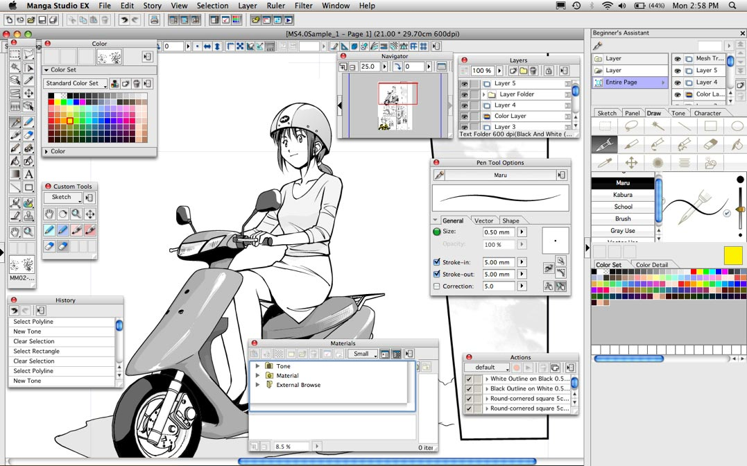 Amazon.com: Manga Studio EX 4: Software