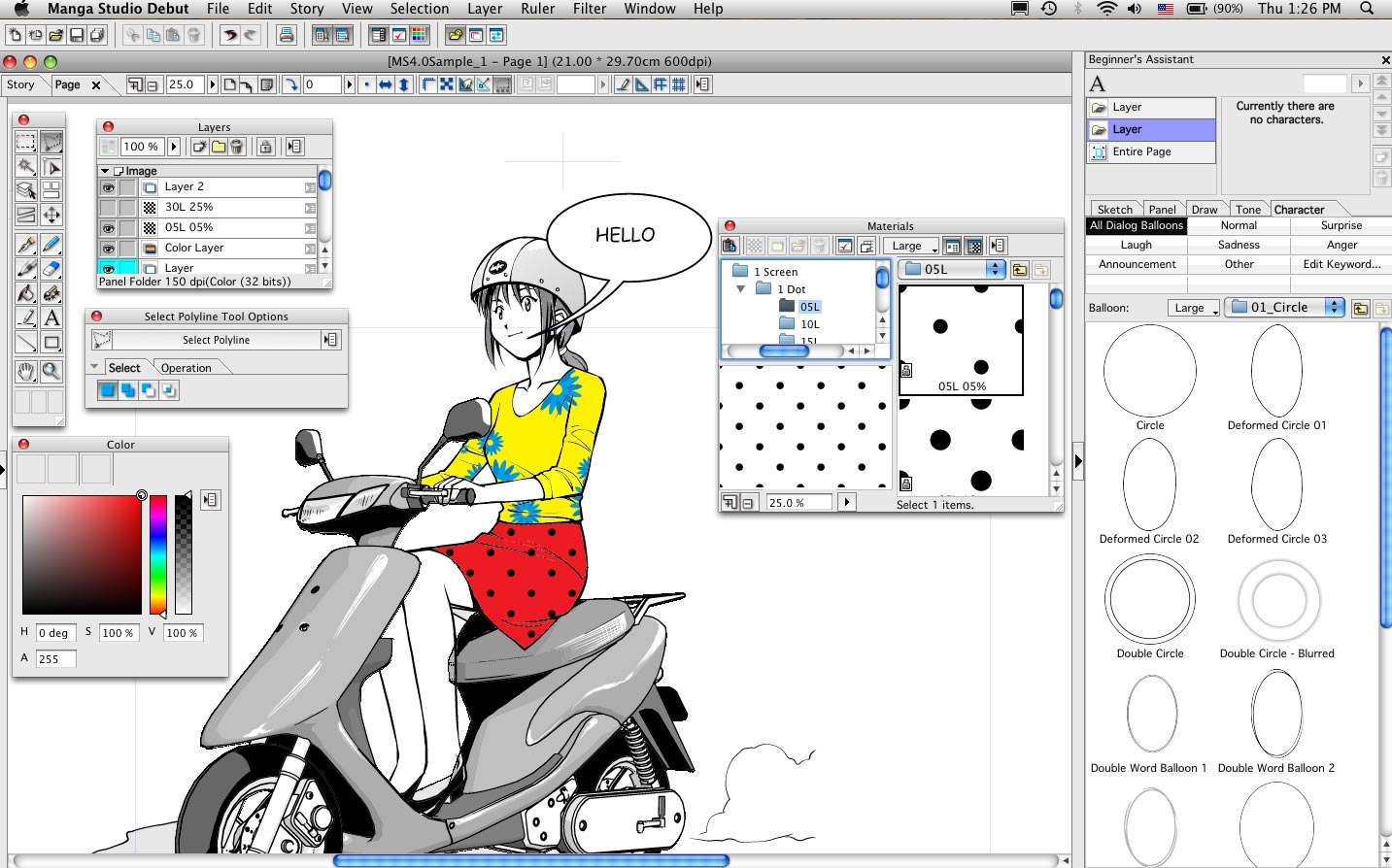 manga studio 5 download mac