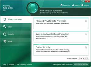 Kaspersky Anti-Virus 2011--Protection