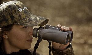 Vanguard Spirit Plus Binoculars