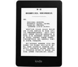 Kindle Paperwhite image