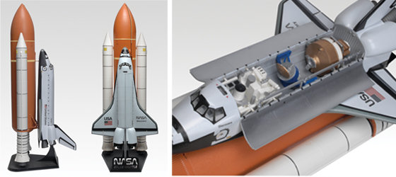 revell discovery space shuttle with boosters - photo #24