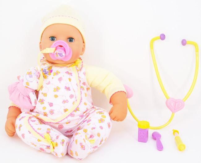Amazon Com Mga Chou Chou Mommy Make Me Better Toys Amp Games