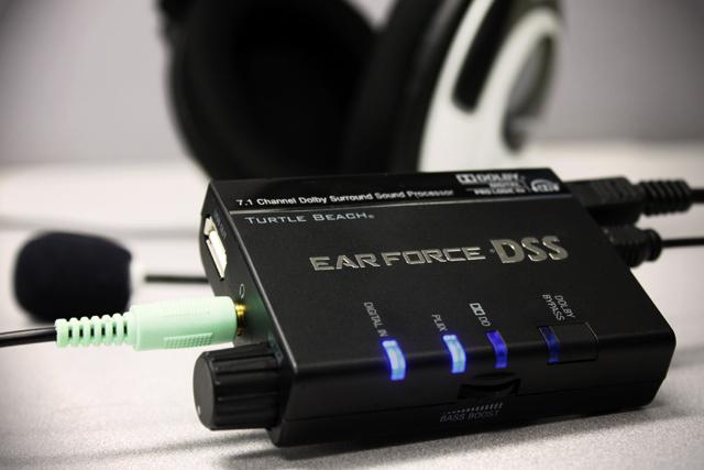 Audio-Processor-DSS_1large.jpg