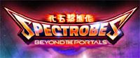 'Spectrobes: Beyond the Portals' game logo