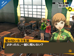 p4g dating ai
