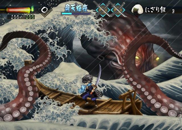 https://images-na.ssl-images-amazon.com/images/G/01/videogames/detail-page/B001HB7K6I.04.lg.jpg