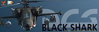 'DCS: Black Shark' game logo