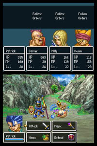 Character eqipping screen from Dragon Quest VI: Realms of Revelation