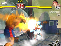Sagat and Ryu battling in Super Street Fighter IV: 3D Edition