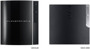 The upright height of previous PS3 models compared to the smaller of PlayStation 3 250GB system