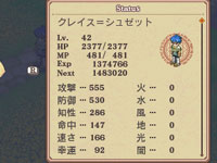 Crais' leveling screen from Mimana: Iyar Chronicle