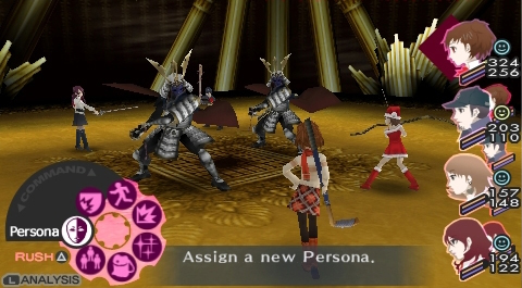 Persona 1 best optional party members