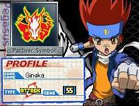 2 player Battle Mode