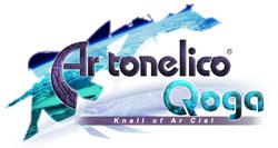 Ar Tonelico Qoga