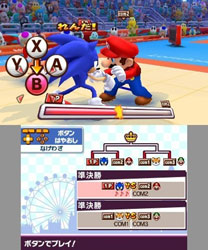 Sonic and Mario facing off in the judo event in Mario & Sonic at the London 2012 Olympics