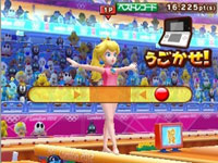 Using the 3DS internal gyroscope to maintain Princess Peach's balance on the balancing board in Mario & Sonic at the London 2012 Olympics